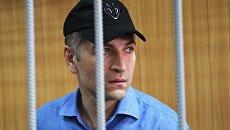 Бизнесмен Магомед Магомедов в Тверском суде Москвы. Архивное фото