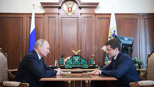 Президент РФ Владимир Путин и Дмитрий Артюхов во время встречи. 29 мая 2018
