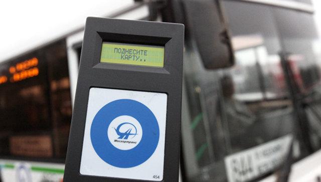 Мострансавто пополнило маршруты между Подмосковьем и Москвой 145 автобусами
