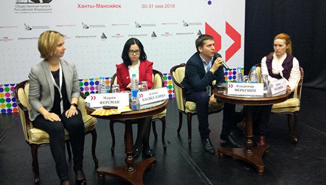 Как стать медиаволонтером, рассказали в Ханты-Мансийске