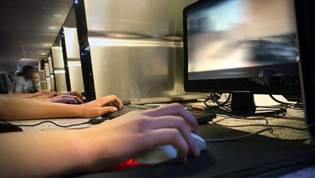 Компьютерная игра. архивное фото