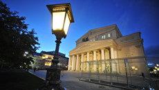 Здание Московского Большого театра. Архивное фото