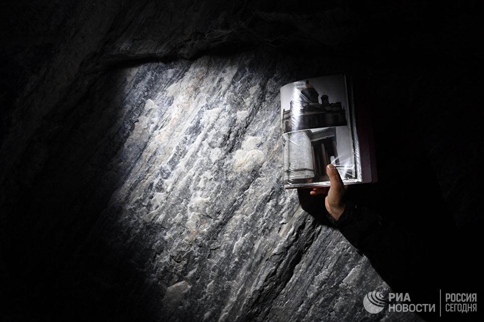 Мрамор в подземном парке «Рускеала».