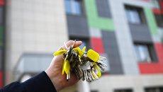 Связка ключей от квартир многоэтажного жилого дома
