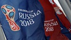 Флаги с символикой чемпионата мира по футболу 2018. Архивное фото