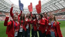 Свыше 17 тысяч волонтеров будут задействованы на ЧМ-2018 в Москве