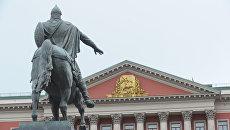 Здание Мэрии Москвы и памятник Юрию Долгорукому. Архивное фото