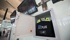 В зонах ожидания аэропорта Пулково установлены автоматические дефибрилляторы