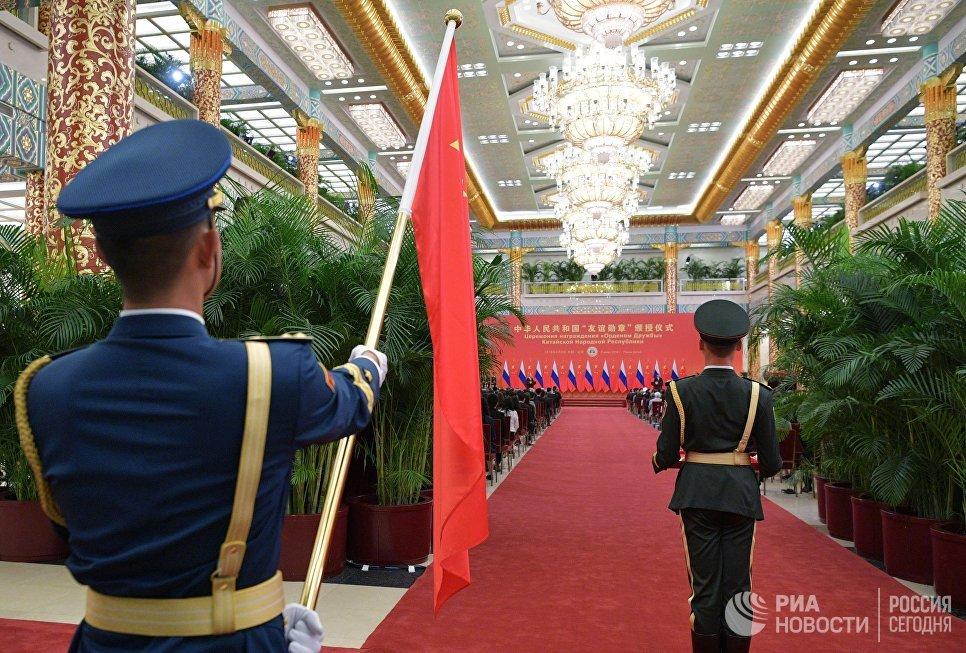 Церемония вручения президенту РФ Владимиру Путину ордена Дружбы КНР