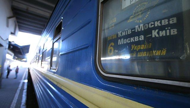 Вагон поезда Украина по маршруту Москва-Киев на перроне Центрального вокзал в Киеве
