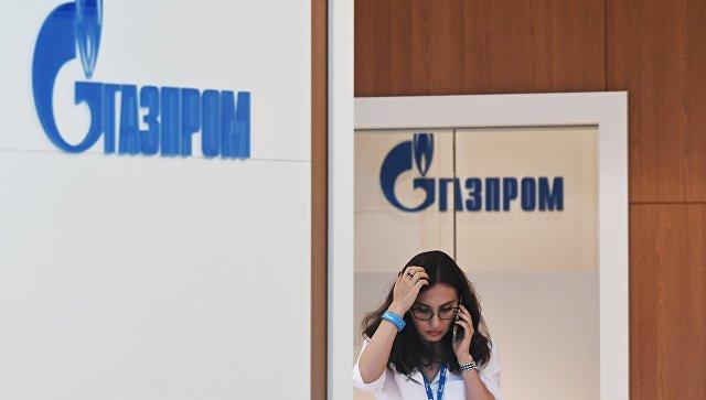 """""""Газпром"""" и аргентинская YPF могут подписать документ по месторождению"""
