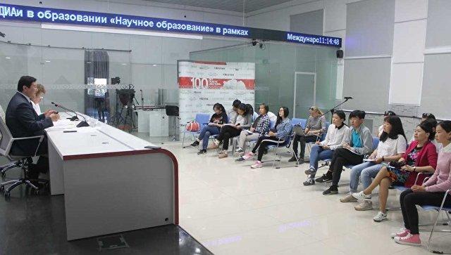 Школьники и педагоги из Якутии получат возможность поучиться за рубежом