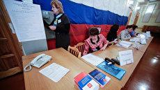 Члены комиссии готовятся к выборам губернатора Московской области на избирательном участке в городе Серпухов