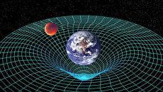 Масса меняет структуру пространства-времени