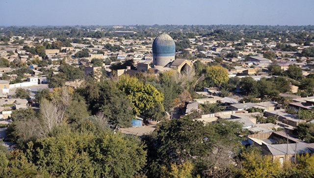 Вид на город Самарканд. Архивное фото