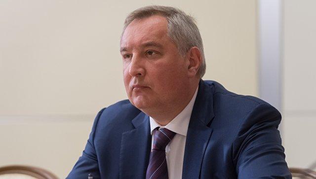 Глава Роскосмоса Дмитрий Рогозин. Архивное фото