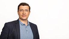 Губернатор Нижегородской области Глеб Никитин. Архивное фото