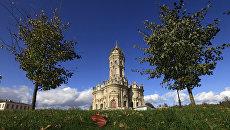 Храм Знамения Пресвятой Богородицы в усадьбе Дубровицы