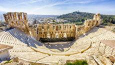 Руины древнего театра в Афинах. Архивное фото