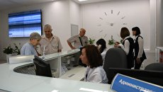 Посетители у регистратуры поликлиники
