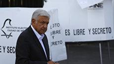 Андрес Мануэль Лопес Обрадор. Архивное фото