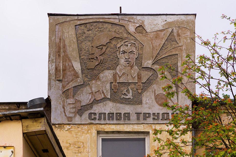 Барельеф на здании города Иваново.