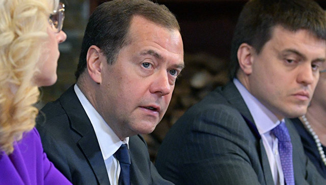 Дмитрий Медведев во время встречи с ректорами российских высших учебных заведений. 4 июня 2018