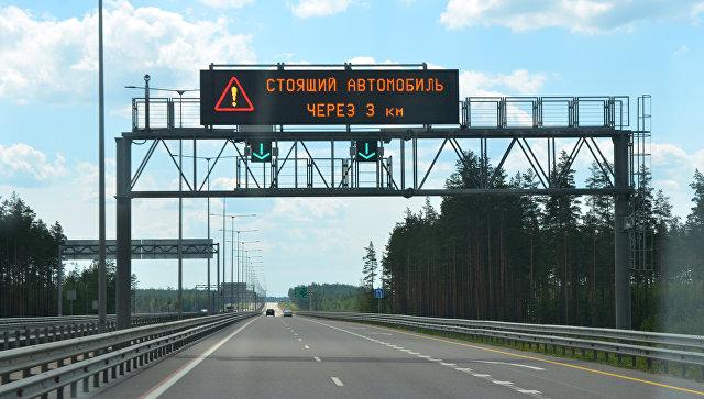 Тестирование беспилотных грузовиков может начаться на трассе М11 до декабря