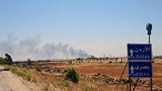 Ситуация в сирийской провинции Дераа. Архивное фото