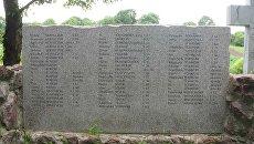 Мемориальная доска с именами поляков, убитых на Волыни. Архивное фото