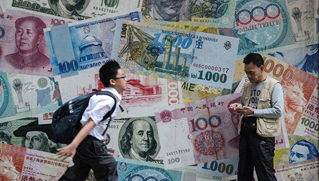 Баннер с изображением денежных купюр. Архивное фото