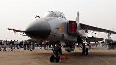 Самолет JH-7A на международном авиасалоне Airshow China. Архивное фото