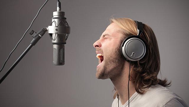 Голос слух