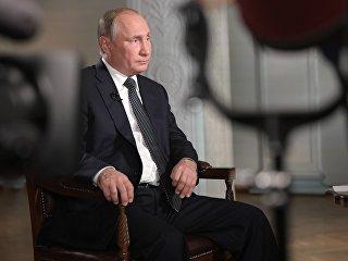 Президент РФ Владимир Путин во время интервью Fox News в Хельсинки. Архивное фото