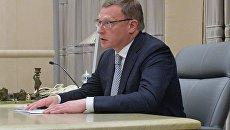ВРИО Омской области Александр Бурков во время встречи с Дмитрием Медведевым. 19 июля 2018