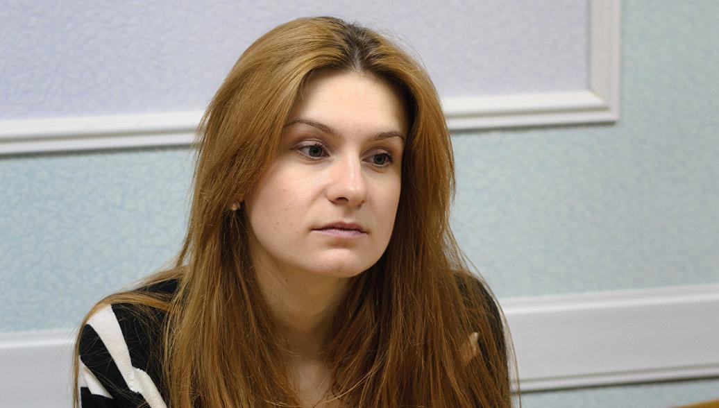 Отец Бутиной прокомментировал сообщения о ее сделке с прокурором