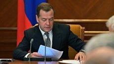 Премьер-министр РФ Дмитрий Медведев проводит заседание президиума Совета по стратегическому развитию. 23 июля 2018