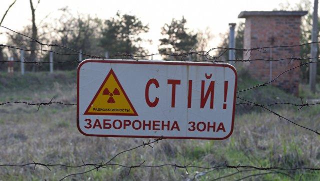 Предупреждающая табличка на территории зоны отчуждения ЧАЭС. Архивное фото