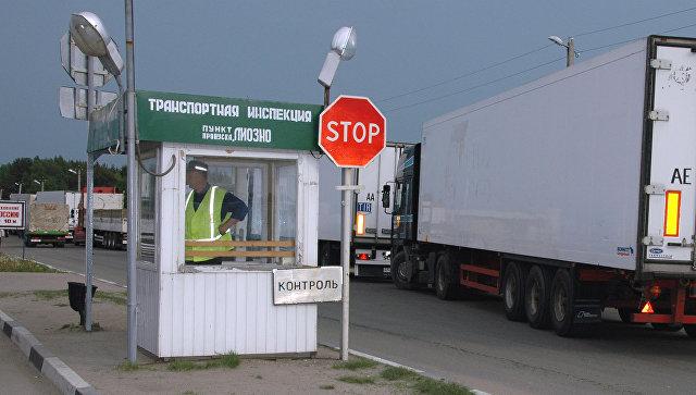 Россельхознадзор выявил нелегальные поставки в Россию белорусской продукции