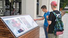 Фотовыставка Лучший в истории! перед зданием информационного агентства МИА Россия сегодня на Зубовском бульваре