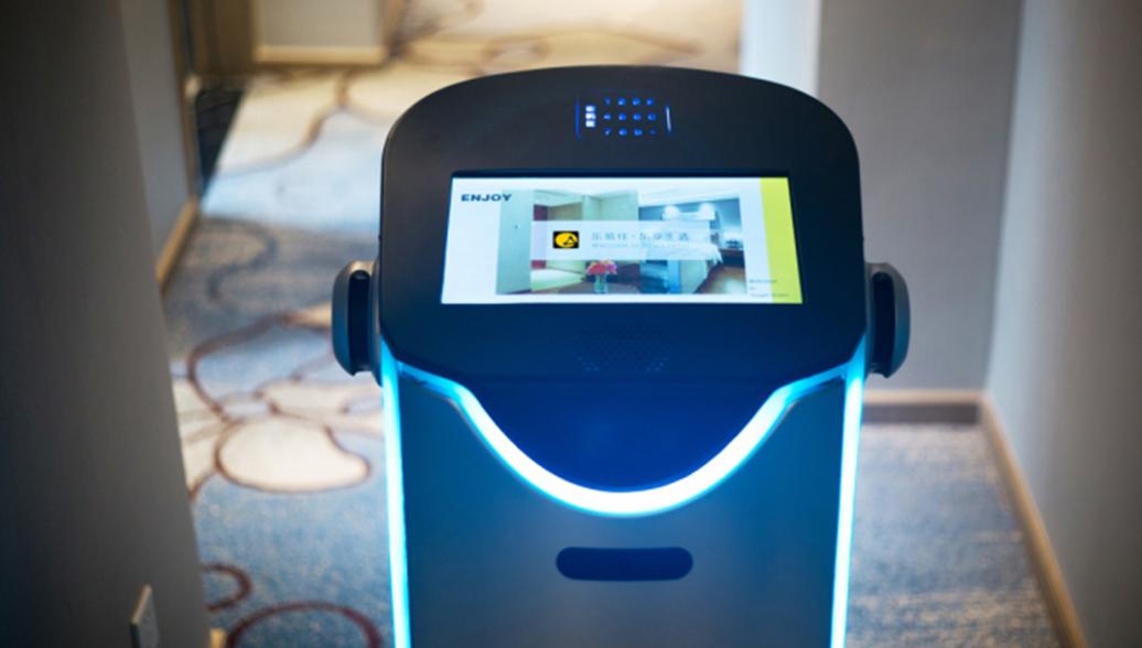 Роботизированный отель Smart LYZ в Китае