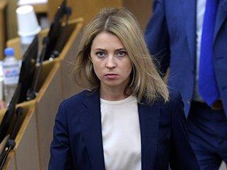 Наталья Поклонская. Архивное фото