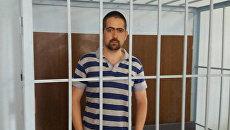 Журналист Павел Волков в суде