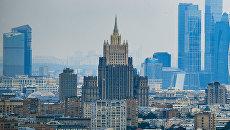 Здание министерства иностранных дел в Москве. Архивное фото