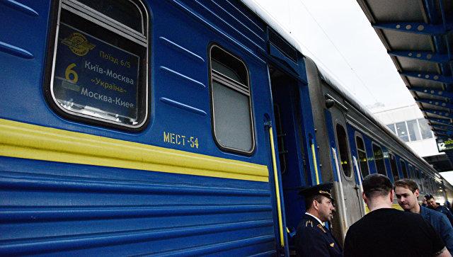 Поезд Киев-Москва. Архивное фото