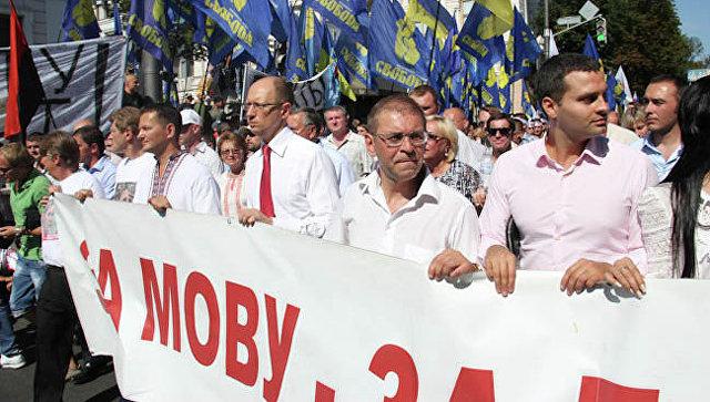 """Киев семимильными шагами идет к """"демонтажу"""" Украины"""