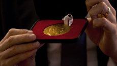 Филдсовская медаль