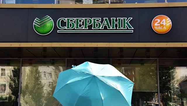 Cбербанк больше не проводит платежи в пользу иностранных казино