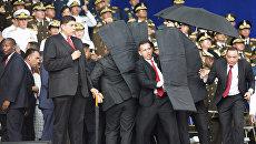 Сотрудники службы безопасности во время покушения на президента Венесуэлы Николаса Мадуро. Архивное фото