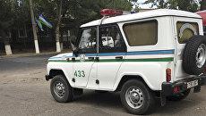 Полиция в Узбекистане, архивное фото